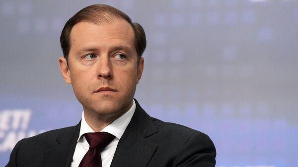 Ruský ministr průmyslu a obchodu Denis Manturov - Sputnik Česká republika