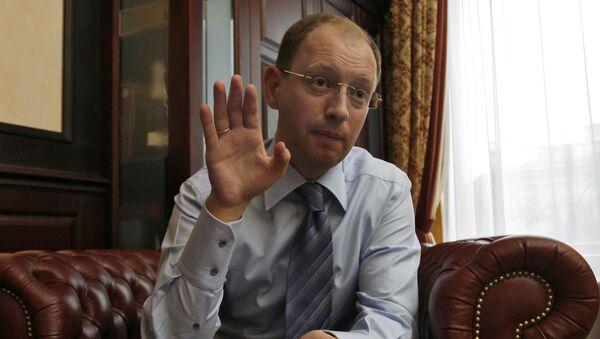 Bývalý premiér Ukrajiny Arsenij Jaceňuk - Sputnik Česká republika