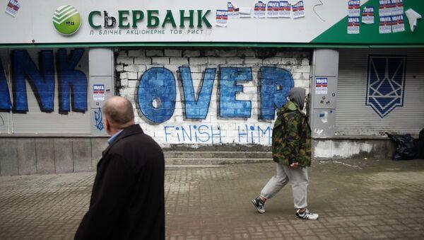 Sberbank v Kyjevě - Sputnik Česká republika