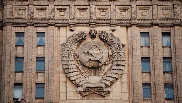 Státní znak SSSR na budově MZV RF - Sputnik Česká republika