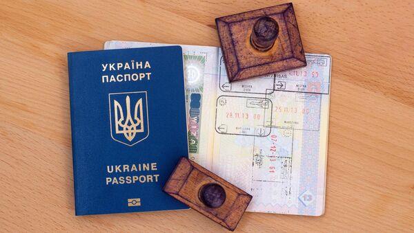 Ukrajinské pasy - Sputnik Česká republika