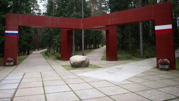 Katyňský muzejní komplex - Sputnik Česká republika
