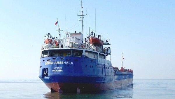 Nákladní loď Geroi Arsenala - Sputnik Česká republika