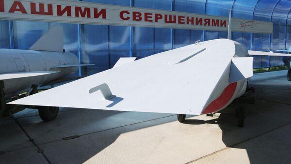 Model hypersonické rakety. Ilustrační foto - Sputnik Česká republika