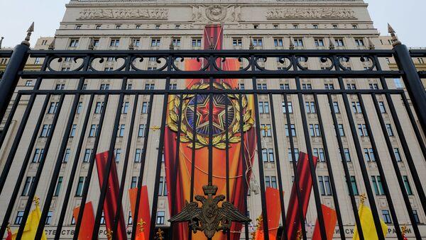Budova ministerstva obrany Ruska - Sputnik Česká republika