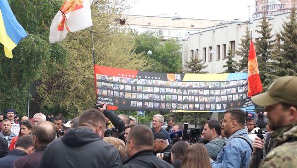Protestní akce ukrajinských nacionalistů proti ministrovi vnitra - Sputnik Česká republika