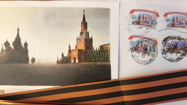 Georgijevská stužka od čtenářů Sputniku - Sputnik Česká republika
