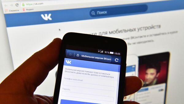 Stránka sociální sítě Vkontakte - Sputnik Česká republika