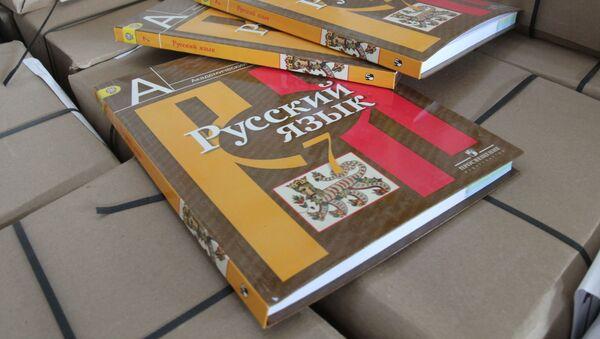 Učebnice ruského jazyku - Sputnik Česká republika