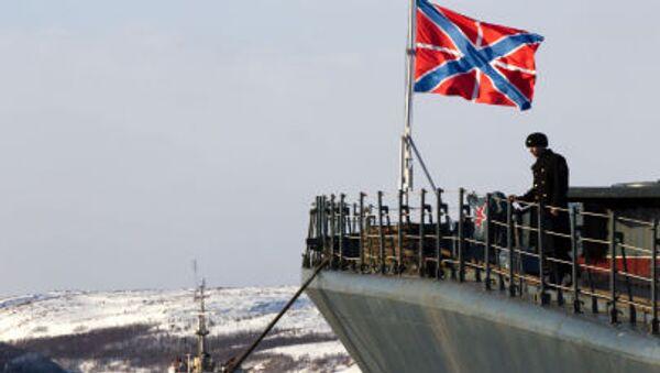 Ruská loď Severomorsk - Sputnik Česká republika