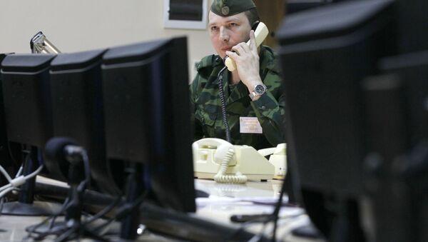 Systém pro zachycení raketových útoků - Sputnik Česká republika