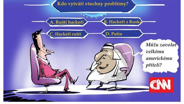 Chcete být milionářem? - Sputnik Česká republika