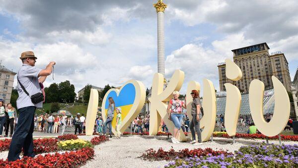 Eurovize 2017 v Kyjevě - Sputnik Česká republika