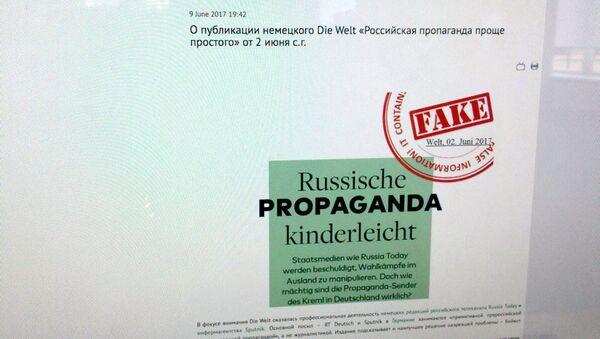 Antifakový projekt oficiální stránky MZV RF - Sputnik Česká republika