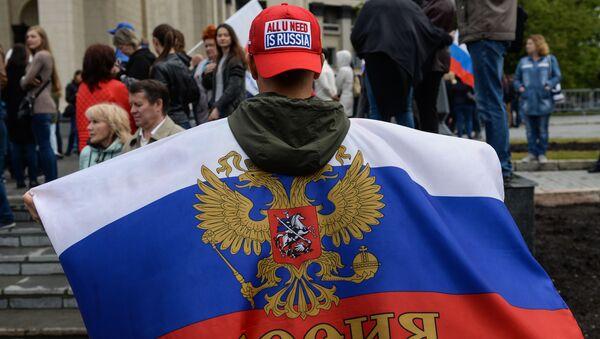 Oslavy v centru Moskvy - Sputnik Česká republika