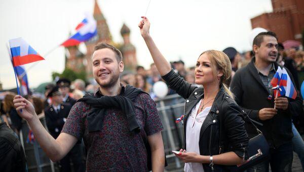 Oslavy dne Ruska v Moskvě - Sputnik Česká republika