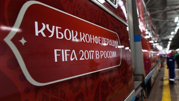 Logo Konfederačního poháru 2017 - Sputnik Česká republika