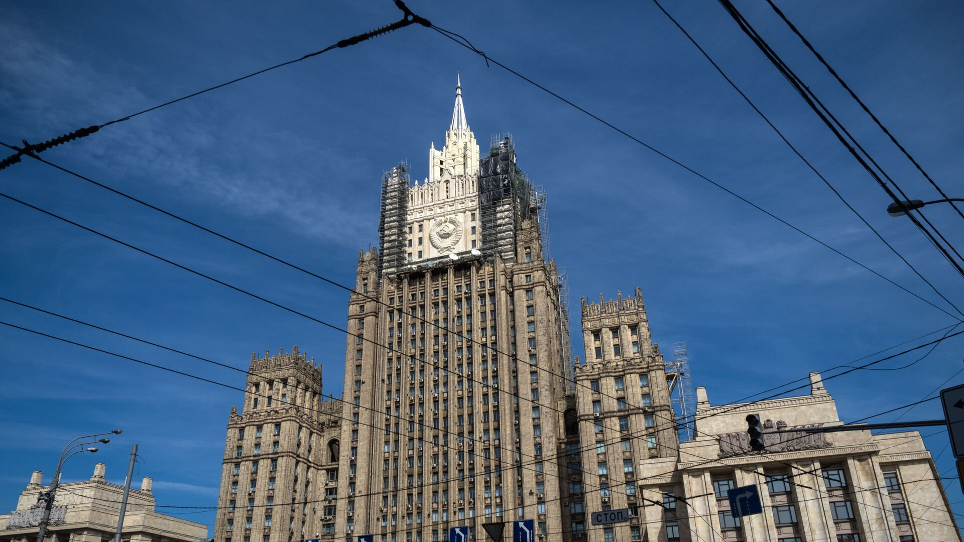 Budova MZV RF - Sputnik Česká republika, 1920, 05.02.2021