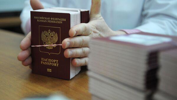 Biometrické pasy - Sputnik Česká republika