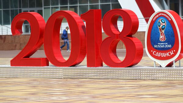 Logo Mistrovství světa 2018 - Sputnik Česká republika
