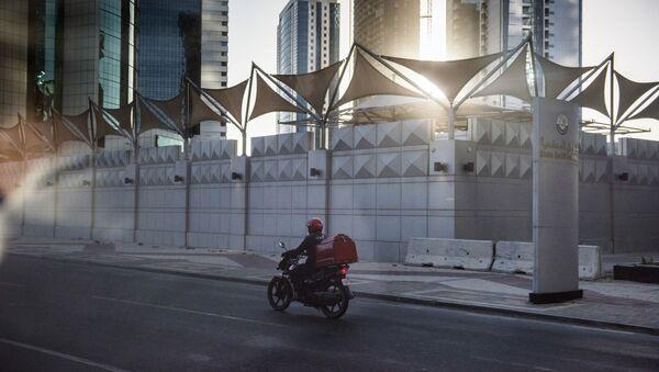 Dauhá, Katar - Sputnik Česká republika