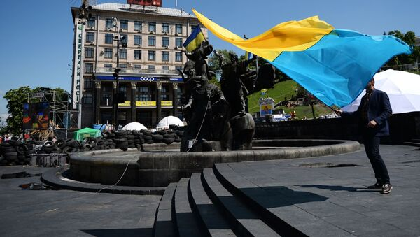 Ukrajinská vlajka - Sputnik Česká republika