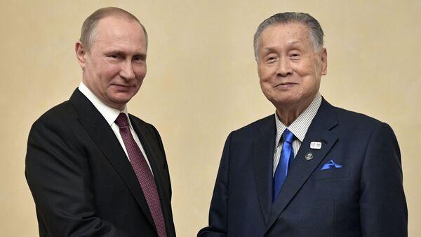 Setkání ruského prezidenta Vladimira Putina a bývalého japonského premiéra Joširó Moriho - Sputnik Česká republika