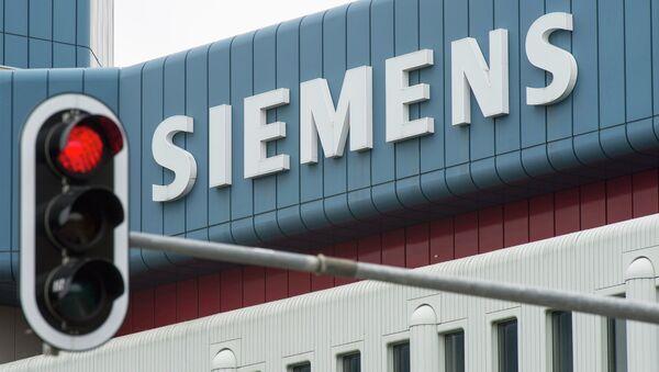 Logo společnosti Siemens - Sputnik Česká republika