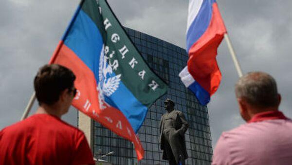 Vlajky DLR a Ruska - Sputnik Česká republika
