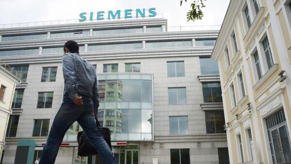 Kancelář Siemens v Moskvě - Sputnik Česká republika