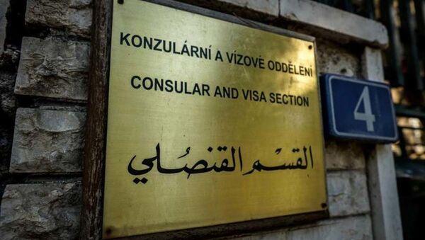 Budova velvyslanectví ČR v Damašku - Sputnik Česká republika