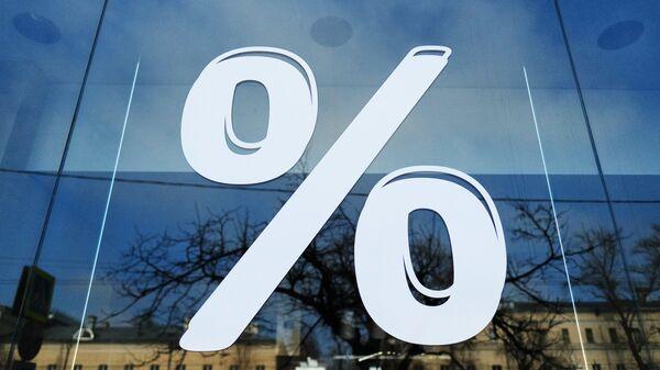 Znak pro procento - Sputnik Česká republika