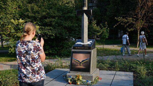 Pomník vojákům ATO - Sputnik Česká republika