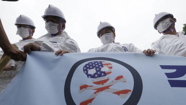 Mítink u vojenské základny USA v Soulu - Sputnik Česká republika