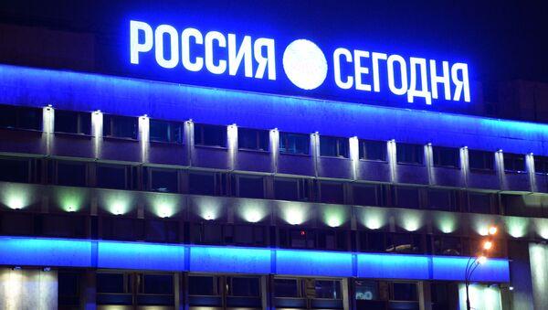 Budova MIA Rossija segodnia  - Sputnik Česká republika