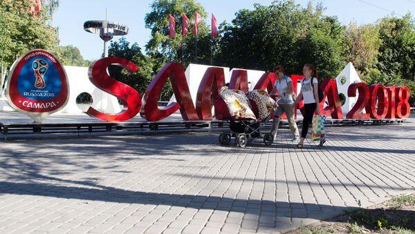 Samara. Ilustrační foto - Sputnik Česká republika
