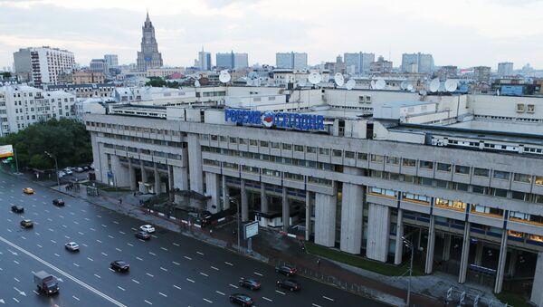 Budova agentury Rossija Segodnia - Sputnik Česká republika