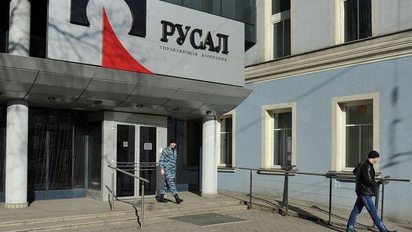 Budova společnosti Rusal v Moskvě - Sputnik Česká republika