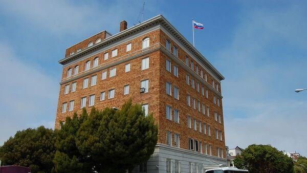 Generální konzulát RF v San Franciscu - Sputnik Česká republika