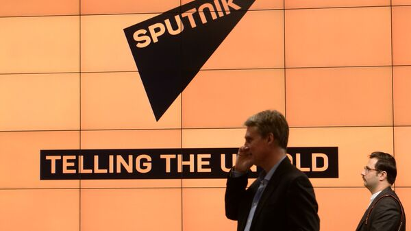 Logo agentury Sputnik - Sputnik Česká republika