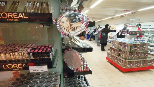 Obchod s kosmetikou - Sputnik Česká republika