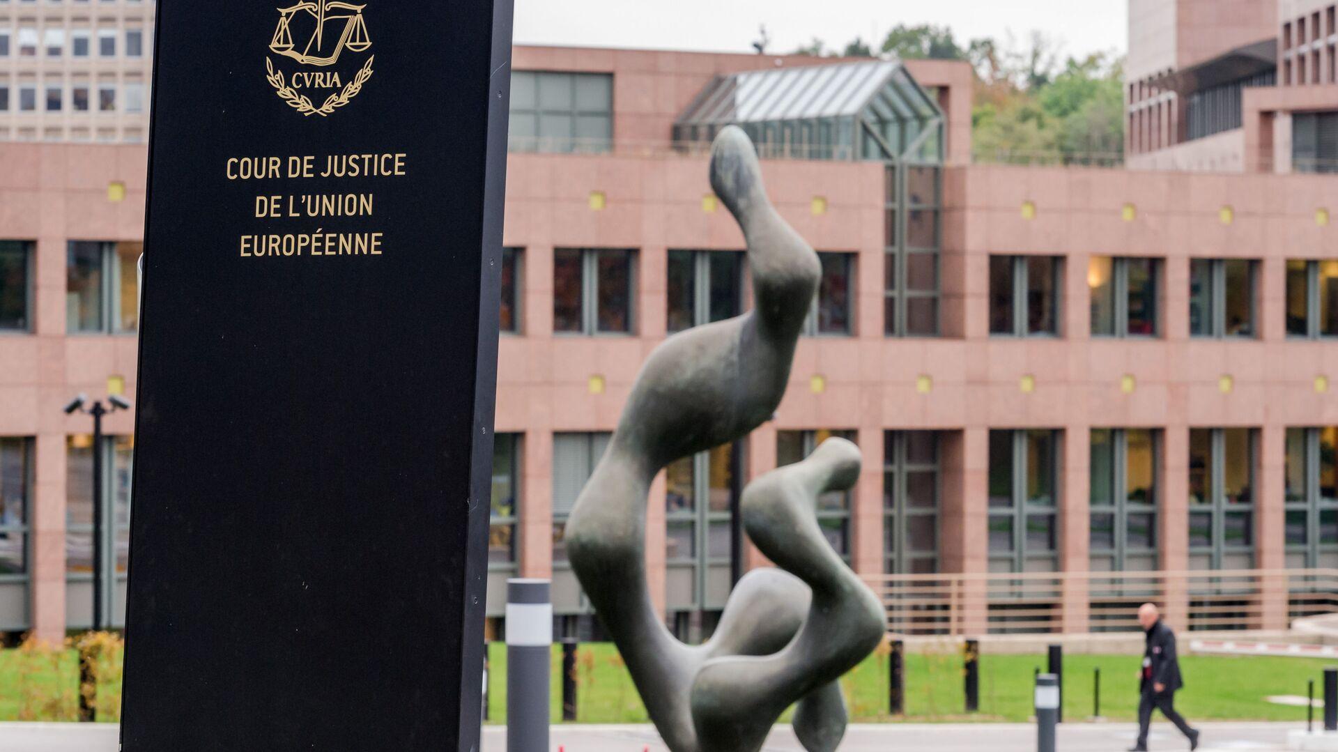 Soud Evropské unie - Sputnik Česká republika, 1920, 26.09.2021