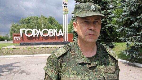 Zástupce velitele operačního velení Eduard Basurin - Sputnik Česká republika