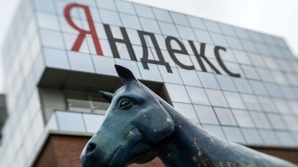 Yandex - Sputnik Česká republika