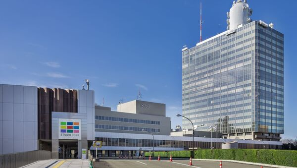 Kancelář japonské televizní spolenosti NHK v Tokiu - Sputnik Česká republika