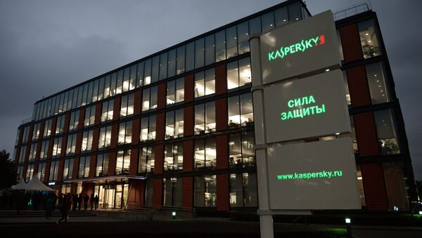 Budova Laboratoře Kasperského v Moskvě - Sputnik Česká republika
