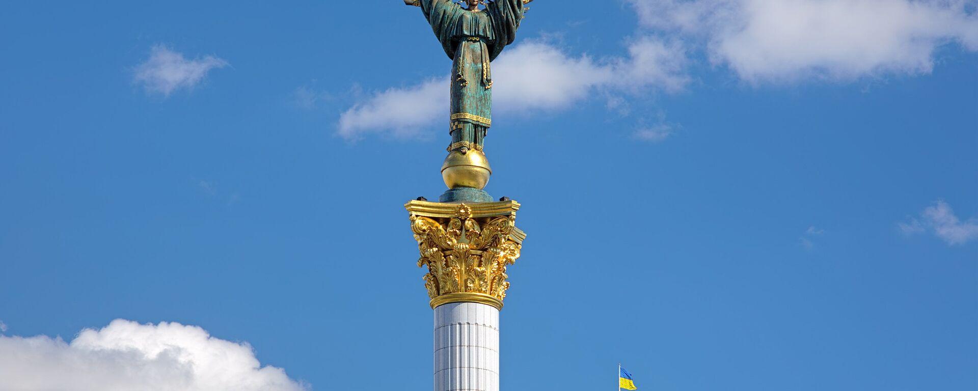 Kyjev - Sputnik Česká republika, 1920, 17.09.2021