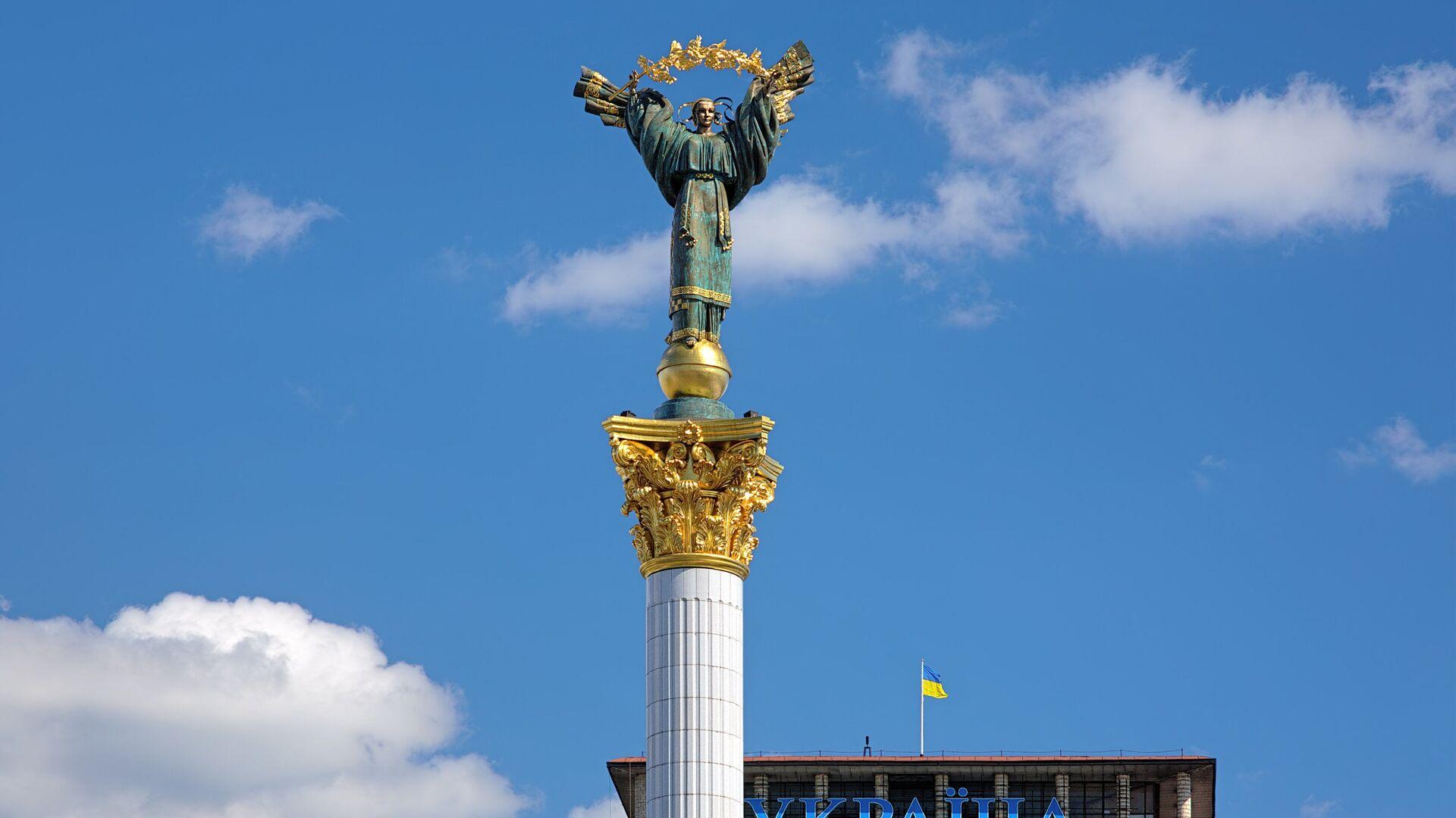 Kyjev - Sputnik Česká republika, 1920, 09.10.2021