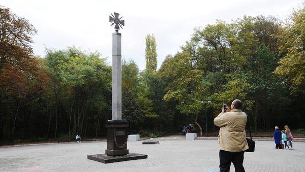 Památník Hrdinům Donbasu v Parku Ostrovského v Rostově na Donu - Sputnik Česká republika