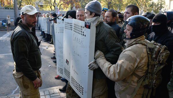 Účastnici protestní akce před ukrajinskou Nejvyšší radou - Sputnik Česká republika